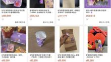 A BTS Meal packaging is being sold online for S$23,885