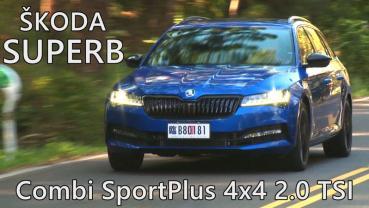 【新車試駕影片】Škoda Superb Combi SportPlus 4x4 墾丁落山風超級大試駕!