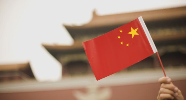 2050的中國——大國戰略與國際關係