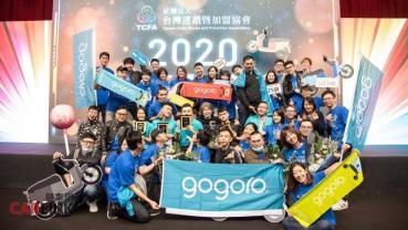 GOGORO被連鎖業奧斯卡獎肯定, 獲優良店長與店務心得獎!