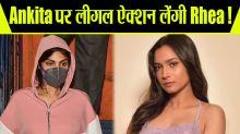 Rhea Chakraborty all set to take legal action against Ankita Lokhande?