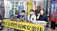 【國安法】逾20工會發動公投 政府強烈譴責:無法律效力