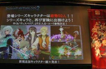 Tales of the World 2 is a 'RPG made for you'