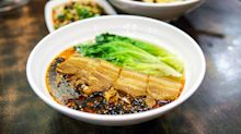 【重慶小麵】正宗重慶麻辣口味!必食$28手撕雞+$10冰粉