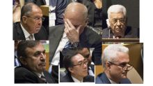 #7 of 10 Most Popular News Galleries of 2017: World leaders' faces react to Trump's U.N. speech