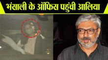 Alia Bhatt spotted at outside Sanjay Leela Bhansali; Watch video