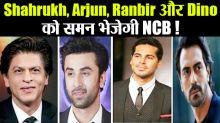 NCB to summon Shahrukh Khan, Ranbir Kapoor, Arjun Rampal & Dino Morea