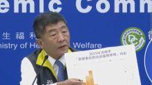 國內新增1名確診!日本驗出3位自台入境韓國列中低度感染