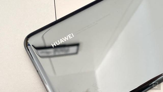 Huawei made its own Siri rival called Celia