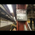 New York's Bryant Park Subway Station 'Renamed' in Kobe Bryant Tribute