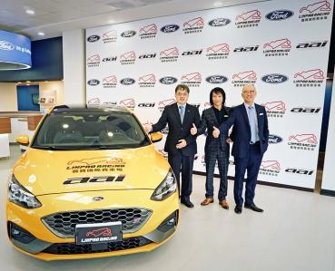 2021 Ford Focus麗寶挑戰賽5/1極速登場!