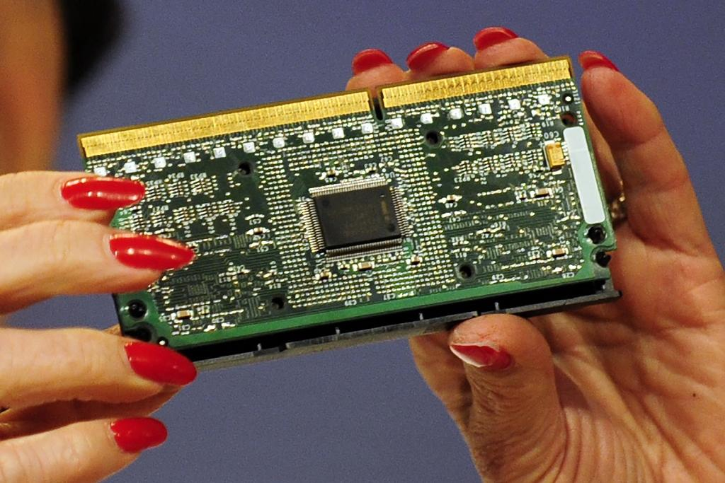 The race is on to fix security flaws in computer chips (AFP Photo/DOMINIQUE FAGET)
