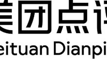 Meituan Dianping Announces Financial Results for the Year Ended December 31, 2019