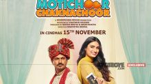 Motichoor Chaknachoor Runs Into Trouble- NOT Releasing On November 15; Athiya Shetty Also NOT Paid Fully- HOT RUMOUR, EXCLUSIVE