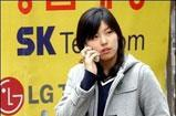 South Korea aims to curtail teenage cellphone use