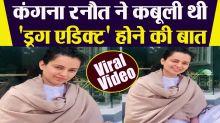 Kangana Ranaut's old video gets viral during NCB investigation
