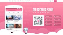 Why Bilibili Stock Rocketed 48.6% in May