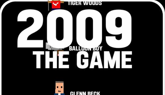 Joystiq highlights a game of the year 2009