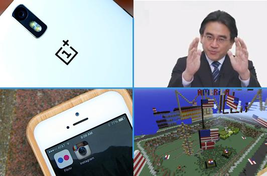 Engadget Daily: OnePlus One review, new Nintendo consoles, and more!