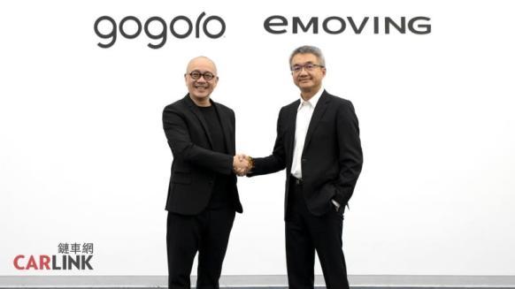 加入PBGN換電聯盟!中華eMOVING與GOGORO合作、2021年底推新車