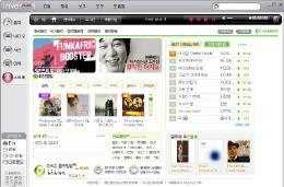 iriver rolling out iriver plus3 online music store in Korea