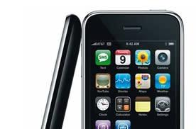 Engadget's recession antidote: win a 16GB iPhone 3G from Rapid Repair!