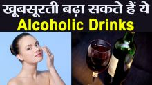 Alcoholic Drinks that can increase your Skin Beauty