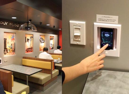 Burger King uses 'musical shower' as latest trick to entice Japanese clientele