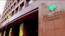 國壽投資印尼銀行驚傳踩雷 黃天牧:有通報重大偶發