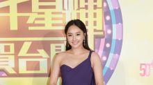 TVB台慶 紅地毯 相集