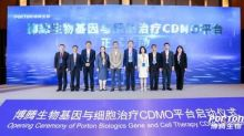 Porton Biologics Launched Gene and Cell Therapy CDMO Platform to Rank Among the Top of Pharma Solutions Platforms