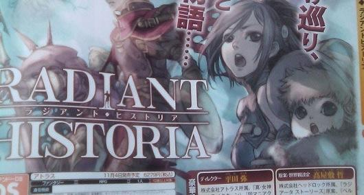 Atlus bringing Radiant Historia to DS in Japan