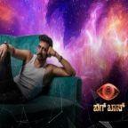 Bigg Boss Kannada Season 8 cancelled midway due to COVID-19 lockdown restrictions in Karnataka