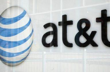 AT&T to offer increased data plans for business