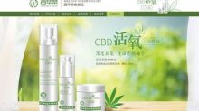 """ChineseInvestors.com, Inc.'s Wholly Owned Foreign Enterprise, CBD Biotechnology Co. Ltd. Teams up with the Godfather of Beauty, a Chinese Beauty Influencer, for its Launch of the """"CBD Magic Hemp Series"""" Skincare Line on Alibaba's Taobao Platform"""