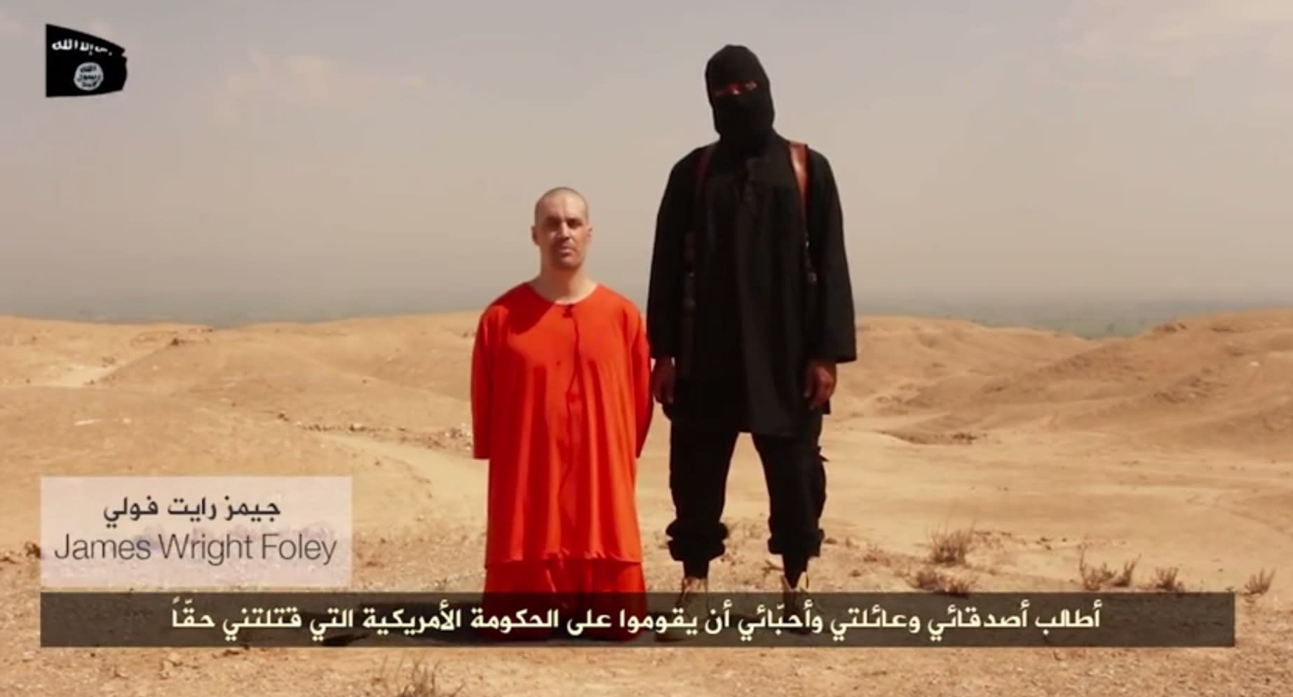 <p>A screen grab from a video posted to YouTube by ISIS that claims to show journalist James Foley, who was abducted in 2012 while covering the Syria civil war, being beheaded.</p>  <p>(YouTube)</p>