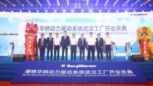 BorgWarner Opens New Plant in Wuhan, Significantly Expanding Propulsion System Capability and Capacity for Hybrid and Electric Vehicles