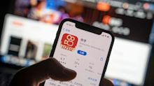 Venture Firm That Made $30 Billion on Chinese Video App Plans New Fund