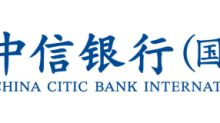 First Data and China CITIC Bank International to Join Forces with Launch of New Merchant Acquiring Solutions