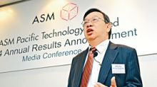 預告今季無增長 ASM插水挫12%