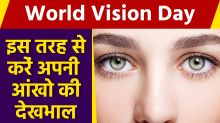 World Vision Day 2020: History and Importance of World Sight Day