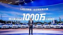 Baidu Showcases Apollo Solution Upgrades at Auto Shanghai 2021, Strengthening Autonomous Driving Offerings in Latest Commercialization Push