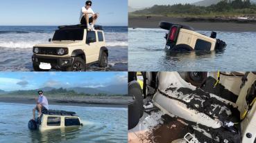 Jimny「過鹹水」慘賠68萬 2個月新車飆沙飆成船
