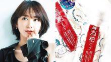 日本女生最近愛上把白色殘渣敷上臉?其實這是最人氣的酒粕面膜!