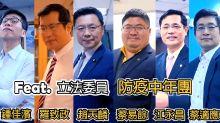 快新聞/民進黨立委組「防疫中年團」 大跳洗手舞教民眾「洗手7步驟」