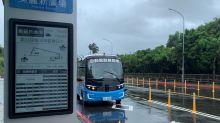 台灣首個無人自動駕駛巴士路線,即日起啟動載客測試