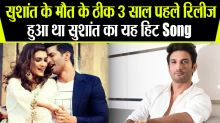 Sushant's This Hit song Released The same date 3 Years Ago of his Death Who knew