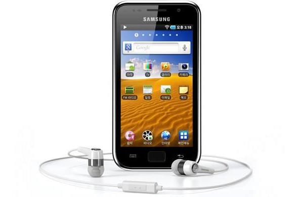 Samsung said to be bringing a 4-inch Galaxy Player to CES 2011