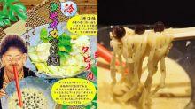【日本暗黑料理】日限賣15碗 日本麵屋武藏推出消暑珍珠奶茶沾麵