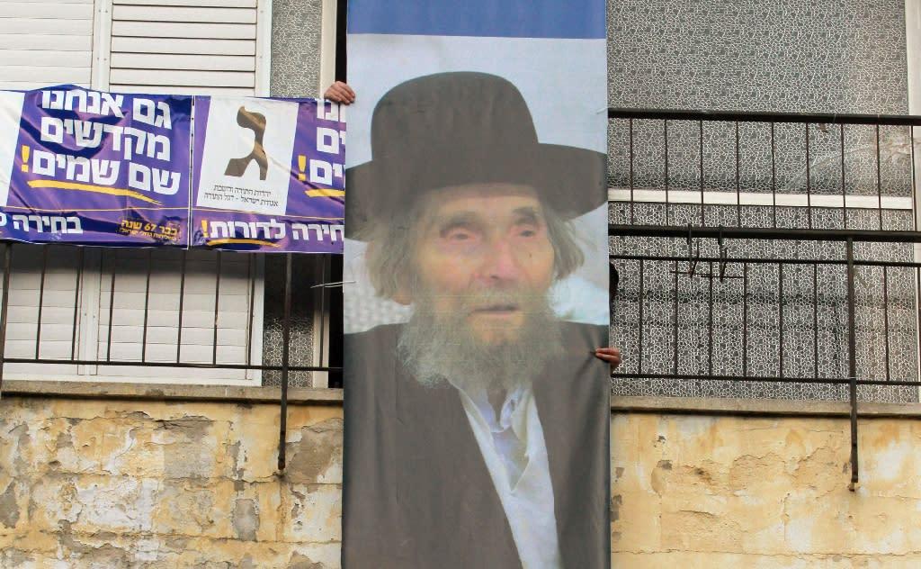 Girls in Bnei Brak